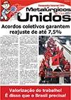 chaodefabrica_campanha_salarial_2012.jpg