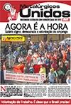 chaodefabrica_campanha_salarial_2011_250711.jpg